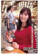 [ROSE-23] 妖艶 葵紫穂 38歳 いやらしい女の妖しい魅力 SHIHO AOI