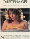 Michele drake vintage erotica