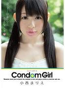 [WHEN-005] Condom Girl 小西まりえ コンドームで美少女とエッチなことを◆