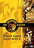 drunken_master_der_drunken_master_schlaegt_wieder_zu_front_cover.jpg